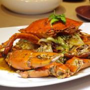 [秋蟹.桌菜]秋意濃正是品嘗肥美秋蟹的好時機!『龍鮑蟹宴』一次吃遍各式高檔食材.宴客樓x台北萬豪酒店 Taipei Marriott Hotel