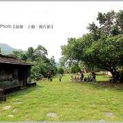屏東●青葉部落●台灣最美原民石板彩繪/房子的身分證/魯凱族神話藝術村/部落拳擊站