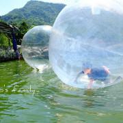 [新竹]賽車、水上泡泡球、碰碰船,多種設施一次滿足~金哪吒賽車場