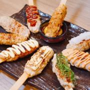 【台北中正區】原食炭魂「鳥丈爐端燒」,道地日式料理火焰秀與木槳送菜~