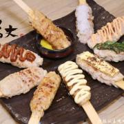 日本知名餐飲品牌『鳥丈爐端燒』日式居酒屋/串燒/捷運忠孝新生站