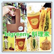 ♚新竹美食♚bigreeny 料理.家。週間早餐。竹科人健康美味的新選擇,營養滿分,健康滿分,來自台灣好農的用心食材,愛台灣最美好的象徵