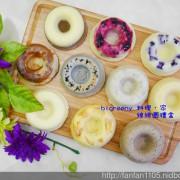 【宅配美食】bigreeny 料理.家 綿綿圈禮盒 伴手禮/下午茶/點心