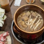 台南.北區.霸味羊肉爐,天冷進補的羊肉爐,超大用餐空間,團體聚餐也方便