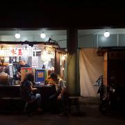 《甜品》圓環阿勝愛玉冰品 @ 台北圓環
