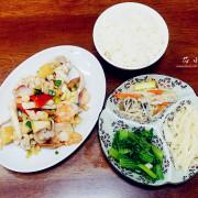 焿我來。台中北平路上傳統美食小吃,套餐類均附白飯、菜、湯,一主食三樣菜一飯一湯也可以吃得營養均衡!