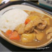 [南崁菜鳥覓食記] 藏王日式家庭料理~夏日限定涼麵&金脆多汁美味炸雞