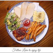 美食。餐廳│ 台北大同區 民權西路捷運站 歐浮找餐 活力早餐/民權西路/早午餐/義大利麵 ❤跟著Livia享受人生❤