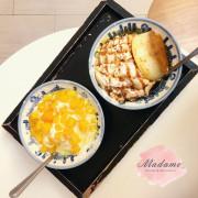 【台南中西區】櫻波甜食專賣店:老店新食X人氣伴手禮府城焦糖布丁