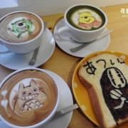 台南東區‧「Why東西」早午餐~彩色拉花,圖案吐司,萌度破表!!