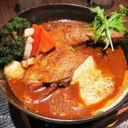 台北湯咖哩餐廳~北海道湯咖哩 GARAKU