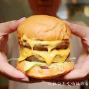 台北車站美食/大份量漢堡加量不加價『Burger Lab.』漢堡研究室/台北天成大飯店
