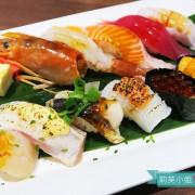 [美食] 台北 新莊日式料理‧魚多甜握壽司專賣店(火鍋/生魚片) (新莊站)
