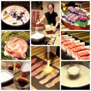 【新北 新莊美食】婧Shabu~精緻火鍋加日式料理的完美結合/北海道牛奶鍋/薄燒嫩牛腰