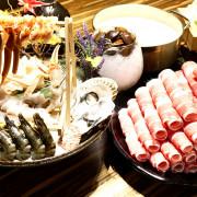[新北新莊] 婧shabu蟹天蟹地蠔邁鍋威翻天