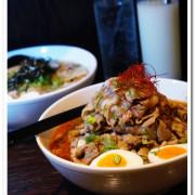 三重拉麵.日式口味拉麵也可以吃肉吃爽爽!──拉麵無敵