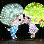 8/1二衝彰化八卦山天空步道~銀河光雕鵲橋好漂亮,好多放閃浪漫泡泡!依然美得不要不要的!