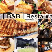 吃。台南 手作精神・早午餐高質感用餐氛圍「28 B&B Restaurant」。