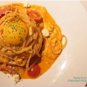 【台北信義食記】Oridream Food 歐維聚-義式複合式餐廳。創意無限,光視覺就被吸引了