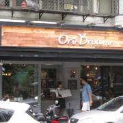 (松菸美食)歐維聚Oridream給你不一樣的下午茶甜點@candy的碎碎念 :: 隨意窩 Xuite日誌