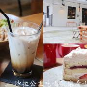 捷運民權西路站/不限時咖啡廳『別所 Shelter』戶外庭園/大同區老宅咖啡