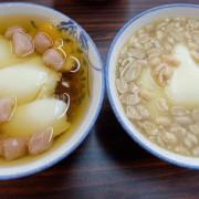 [台中食記]西屯區/一品豆花/紮實和綿密並存的好吃豆花~配料、糖水也都在期待以上