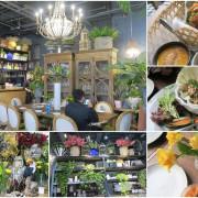 [食/台中] Thai.J~泰讚!不思議之夢幻少女花園餐廳