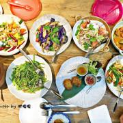 【台中 南屯】Thaï.J♔♔♔花草系、吃氣氛的餐廳,訂位電話打了不太接,餐點份量偏少、口味辨識度低、單價高,這裡就是環境美.......