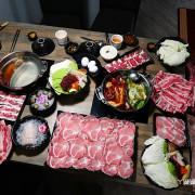 饗樂shabu精緻鍋品,台北火鍋推薦 - ㄚ綾綾單眼皮大眼睛