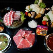 【松江南京站】凱越越南風味小火鍋 吃和牛不用500元!CP值高 酸辣湯頭必點 二訪