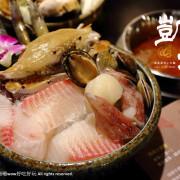 【食||台北】凱越越南風味小火鍋〜很越南的風味涮涮鍋,不出國也能體驗異國暖心情調!