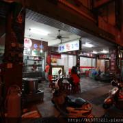 吃。台南 南區・餛飩麵・滷味「國棟麵店」。