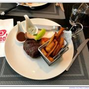 ★台北 OSteak大安區好吃法式牛排,停車又方便的約會餐廳