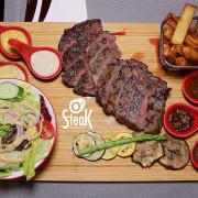 【羽諾食記】『OSteak Taipei歐牛排法餐廳』❤法式料理x紅白酒x牛排❤台北捷運東門站美食 永康商圈牛排推薦