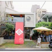 台中西區早午餐))Heynuts Café 好堅果咖啡 #咖啡、甜點、歐式燉鍋