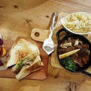 [台中♥西區 ]Heynuts Café 好堅果。燉鍋料理+老娘鹹五花