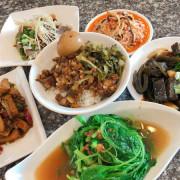 桃園美食/中壢市區美食 懶得煮客家麵食館 滷肉飯、小菜CP值高