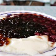 【台南‧北門】北門豆花‧北門必吃的三十年老店,綿密順口傳統豆花