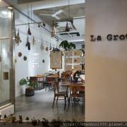 台北市中正區-La Grotta