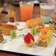 <高雄> Cafe de parfum 達頂咖啡 午茶一路吃到晚餐 悠閒優雅空間