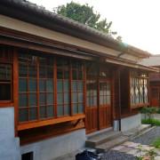 清水國小 日式宿舍群 貓小吉散心記..拍照好地方