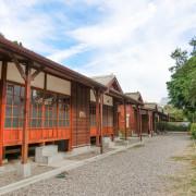 台中免費景點》台灣小京都 清水公學校日式宿舍群 百年歷史的日式建築 - 艾莉絲愛旅行