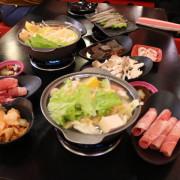 (台南永康)津華香香鍋 口味豐富、裝潢別緻的百元小火鍋