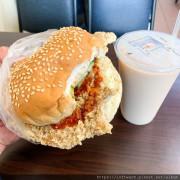 夏一跳 雞排似乎比漢堡還大塊的嚇一跳早點 銅板價美食 新竹早午餐推薦 光華國中對面...