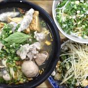 《捷運中和新蘆線/永安市場站美食》根本不用點小菜,一碗麵全都打死的龜叟の什錦麵~每日限定四小時!
