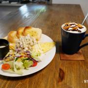 美食 | 桔梗三明治.鬧區靜巷裡和閨蜜聚餐很有氛圍的下午茶餐廳