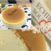 【蛋糕】埔里SkySon天子舒芙蕾‧法國飛雪奶油乳酪舒芙蕾6.5吋低溫宅配,綿蜜口感大享受