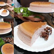 【蛋糕甜點】大湖草莓舒芙蕾 SkySon 天子舒芙蕾 乾坤農場 南投伴手禮