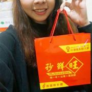 (美食)北市西門 年節伴手禮好選擇✔2012台灣鳳梨酥大賽美食專家評審第一名就是它!!!::秒鮮旺MySenseOne 頂級鳳梨酥::