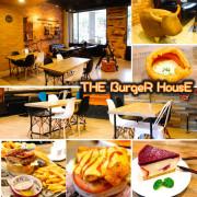 """【桃園  The BurgeR HousE】八德區工業""""班尼迪克早午餐""""。層層堆疊美式漢堡"""